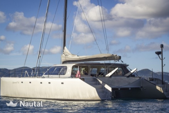 Catamaran rent Custom Gunboat 62 in Newport, Rhode Island