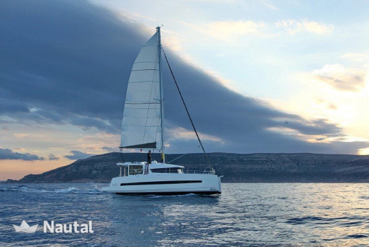 Huur catamaran Bali  4.0 with watermaker in Port du Marin, Martinique
