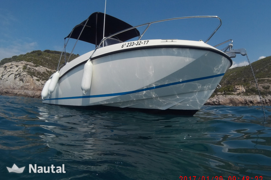 Alquilar lancha Quicksilver 555 Open Active en Port Ginesta, Barcelona
