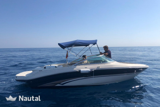 Huur motorboot Sea Ray Boats SELECT 200 in Puerto Deportivo de Marbella, Málaga